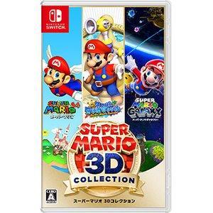 ☆ネコポス・ゆうメールOK【新品】Nintendo Switch スーパーマリオ 3Dコレクション|ramkins