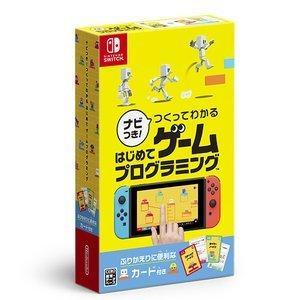 【新品】Nintendo Switch ナビつき! つくってわかる はじめてゲームプログラミング|ramkins