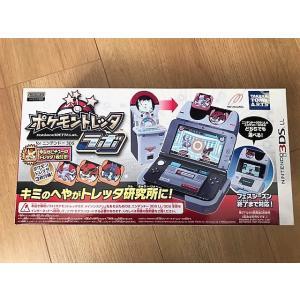 【未使用】3DS ポケモントレッタラボ for ニンテンドー3DS 初回生産版 ramkins