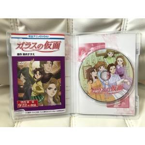 ☆ネコポス・ゆうメールOK【中古】ガラスの仮面 第二幕 DVD|ramkins