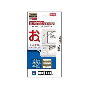 ☆メール便OK【新品】3DS 空気ゼロ ピタ貼り for Newニンテンドー3DS 保護シート|ramkins