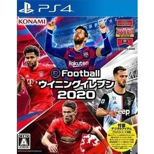 ☆ネコポス・ゆうメールOK【新品】PS4 eFootball ウイニングイレブン 2020