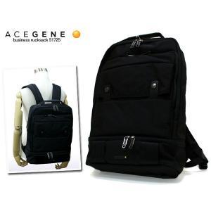 ACE GENE エースジーン クロスタイド リュック A4対応 キャリーバー対応 29cm  51725|rammy