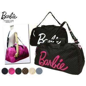 Barbie バービー ビーズ ボストンバッグ(60cm・1-3泊) 48827|rammy