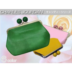 CHARLES JOURDAN シャルルジョルダン キャンディパース 小銭入れ カード入れ   3780【gold】|rammy