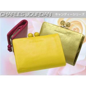 CHARLES JOURDAN シャルルジョルダン キャンディパース 折財布 がま口   3783【gold】