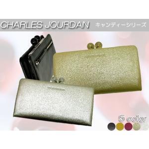 CHARLES JOURDAN シャルルジョルダン キャンディパース 長財布 がま口   3784【gold】|rammy