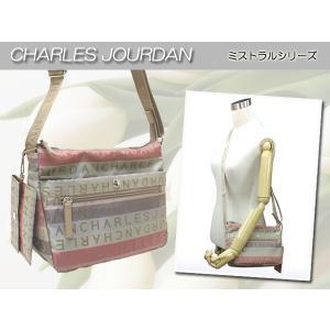 CHARLES JOURDAN シャルルジョルダン ミストラル カード入れ付き ショルダーバッグ 7263|rammy