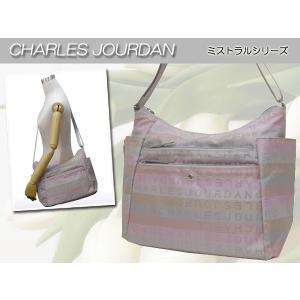 CHARLES JOURDAN シャルルジョルダン ミストラル ショルダーバッグ 7282|rammy