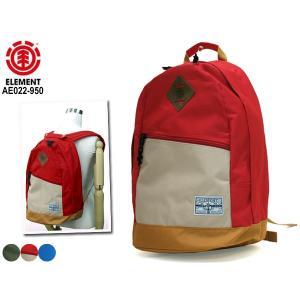 element エレメント スクール バックパック A4対応 AE022-950  022950|rammy