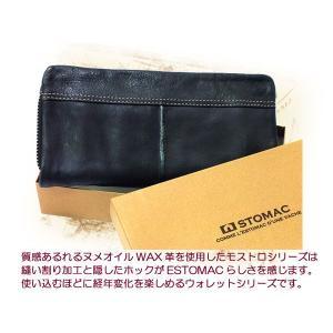ESTOMAC エストマ モストロ 束入れ 長財布・通帳サイズ・ラウンドファスナー  33305|rammy