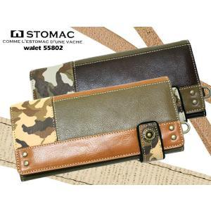 ESTOMAC エストマ ESTOMAC エストマ  マルチカム 長財布 束入れ・ファスナー 55802|rammy