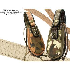 ESTOMAC エストマ ESTOMAC エストマ  マルチカム キーケース ( マルチケース キーホルダー ) 55804|rammy
