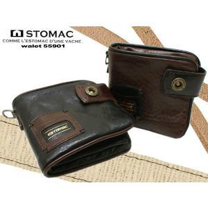 ESTOMAC エストマ lux 二つ折財布 ボタン  55901|rammy
