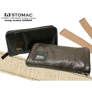 ESTOMAC エストマ lux 束入れ 長財布・ファスナー・通帳対応サイズ  55904|rammy