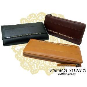 EMMA SONIA エマソニア モニカ 束入れ 長財布・L型ファスナー  42203|rammy