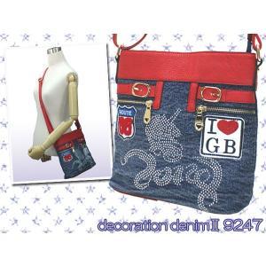 fiore フィオーレ 当店オリジナルデコレーションデニム2 ペガサス ショルダーバッグ 9247【d10】 rammy