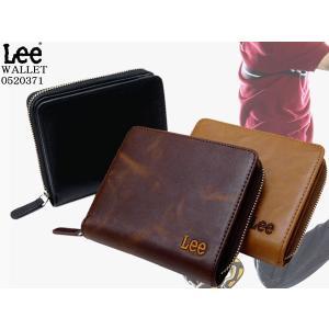 Lee リー ボンデットレザー 折財布  ラウンドファスナー 化粧箱なし  520371|rammy