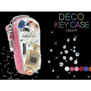 DECO デコ キーケース ヨット (4連) 001  0014【gold】【d10】 rammy