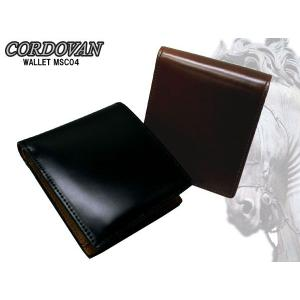 CORDOVAN コードバン 折財布 ボタン  MSC04|rammy