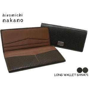 hiromichi nakano(ヒロミチナカノ)メンズ トゥース 長財布( 束入れ ファスナー )471 6HN471|rammy
