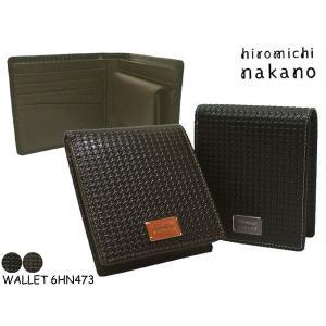 hiromichi nakano(ヒロミチナカノ)メンズ トゥース 折財布( ボタン )473  6HN473|rammy