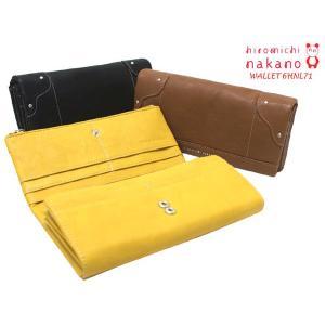 hiromichi nakano ヒロミチナカノ レディース・ソフト合皮長財布 L型ファスナー・6HNL71 71|rammy