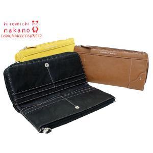 hiromichi nakano ヒロミチナカノ レディース・ソフト合皮長財布 ダブルファスナー・6HNL72 72|rammy
