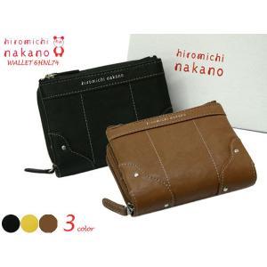 hiromichi nakano ヒロミチナカノ レディース・ソフト合皮折財布 ファスナーポケット・6HNL74 74|rammy