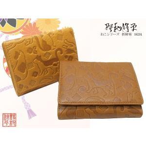 野村修平 のむらしゅうへい  ねこ 折財布  ボックス  58201|rammy