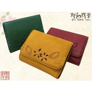 野村修平 のむらしゅうへい  萌乃 折財布  ボックス  71601|rammy