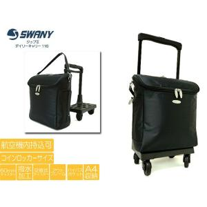 SWANY スワニー ジップ3・A4収納サイズ・デイリーワーキングーバッグ キャリーケース  116|rammy