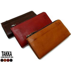 TAKKA タッカ 束入れ(長財布 通帳サイズ対応 L型ファスナー) 301|rammy