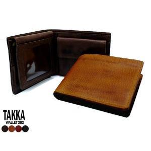 TAKKA タッカ パスケース付き折財布 ボタン  303|rammy