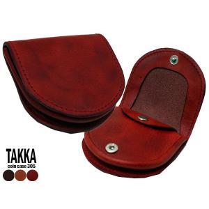 TAKKA タッカ 小銭入れ コインケース 馬蹄型  305|rammy