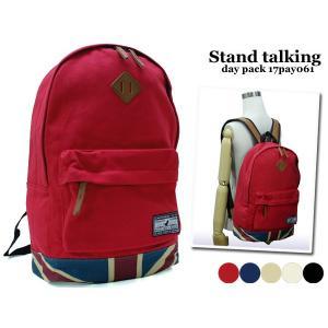 Stand talking スタンドトーキング  ユニオンジャック デイパック A4対応 リュック POU  17PAY061|rammy