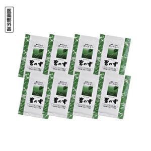 碧の雫 8個パック(20g×8包)送料無料 メール便 あせも 荒れ性 肩こり 神経痛 しっしん 痔 冷え性 腰痛 リウマチ ひび あかぎれ にきび ramsmarks