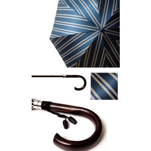 レジメンタルストライプ ブルー RAMUDA 65樫棒濃茶塗り メンズ大きいサイズ甲州織【送料無料】名入れ 可父の日 ギフト|ramuda|03