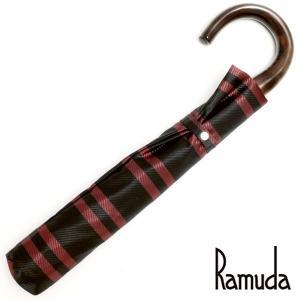【送料無料】2段折りたたみ傘RAMUDA 55×8軽量トップレス 折りたたみ 傘 甲州織(レジメンタル)ストライプ楓手 【2163052w】 ramuda