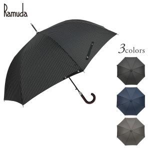 Ramuda 長傘 メンズ 紳士 軽量 スリム ジャンプ UVカット 90%以上 修理 保証 uv 大きい ギフト プレゼント 名入れ ネームプレート ramuda