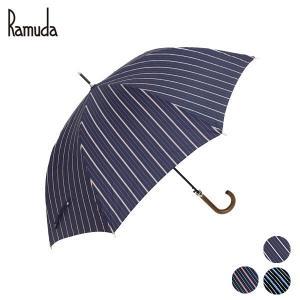 Ramuda 長傘 チョークストライプ 大きい傘 紳士傘 軽量 軽い メンズ ギフト プレゼント 父の日 誕生日 敬老の日 傘寿 ramuda