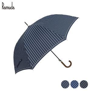 Ramuda 長傘 ダブルストライプ 大きい傘 紳士傘 軽量 軽い メンズ ギフト プレゼント 父の日 誕生日 敬老の日 傘寿 ramuda