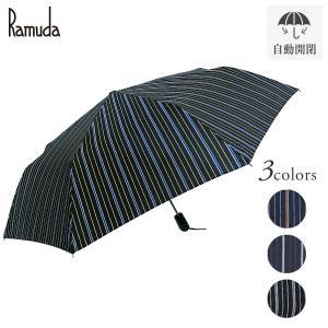 Ramuda 折りたたみ傘 自動開閉 チョークストライプ メンズ 大きい 傘 紳士傘 メンズ傘 プレゼント ワンタッチ 折り畳み傘 ジャンプ 丈夫 ギフト ramuda