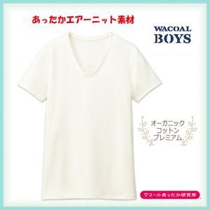 ワコール Wacoal キッズ BOYS CHV378(10...