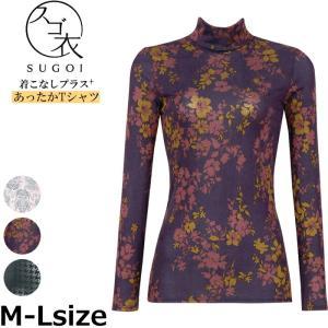 ワコール Wacoal CLD722 Mサイズ/Lサイズ スゴ衣 着こなしプラス+ あったかTシャツ ハイネック 1メ-2運 {01}|ran-fan