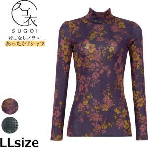 ワコール Wacoal CLD722 LLサイズ スゴ衣 着こなしプラス+ あったかTシャツ ハイネック 1メ-2運 {01}|ran-fan