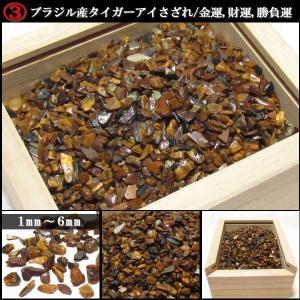 パワーストーン ブレスレット 浄化用 さざれ石...の詳細画像3