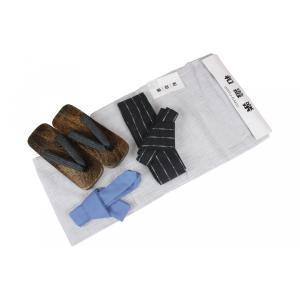 メンズ浴衣セット 12MY-4 和遊楽 浴衣(M/L/LLサイズ)・ワンタッチ角帯(TK25 黒)・桐下駄・腰紐 4点セット|ran