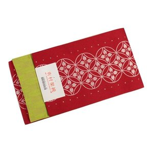 有村架純 半巾帯  浴衣帯  6A-101 日本製|ran