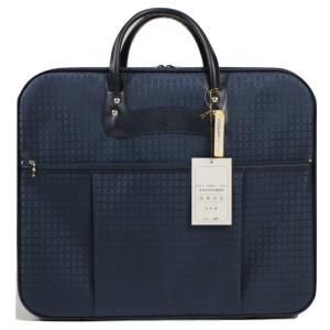 和装着物バッグ エレガンス 鞄 横型 ブルー ASH-2 全日本きもの振興会推薦商品 日本製|ran